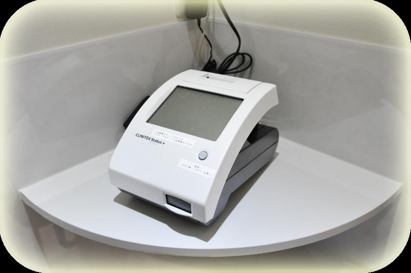 尿の自動分析器